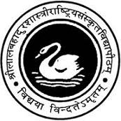 Image result for Shri Lal Bahadur Shastri Rashtriya Sanskrit Vidyapeetha